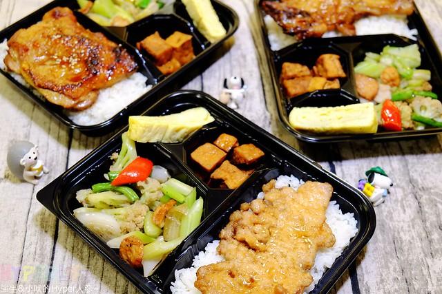 臺中南屯『米盒子MealBox』 - 上班族外食最需要的外帶又好吃的便當這裡有~烹飪方式健康&清淡完全不用味精和 ...