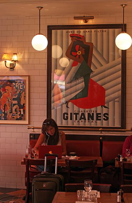 14i23 Duchamp CPompidou París2014_09_257852 variante Uti 425