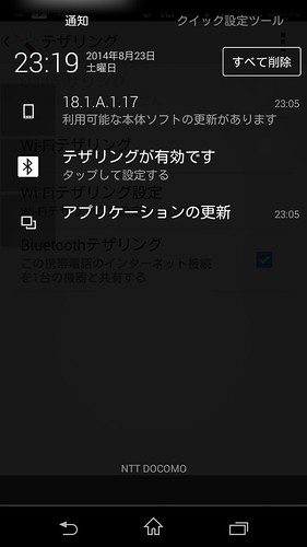 Screenshot_2014-08-23-23-19-24