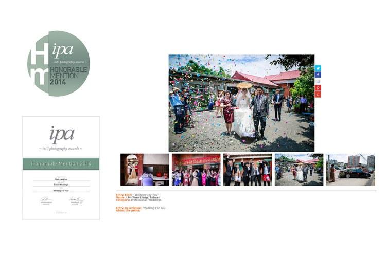 2014IPA 得獎 婚攝阿良 台北婚攝