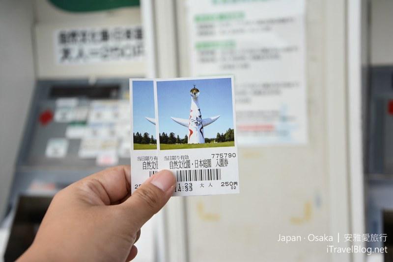 大阪赏枫 万博纪念公园 09