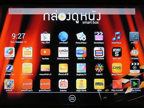 เป็น Android TV Box ที่เน้นรับชมรายการต่างๆ