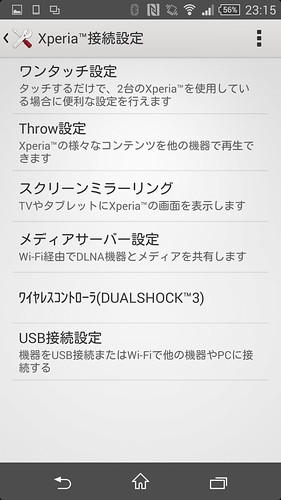 Screenshot_2014-08-23-23-15-13
