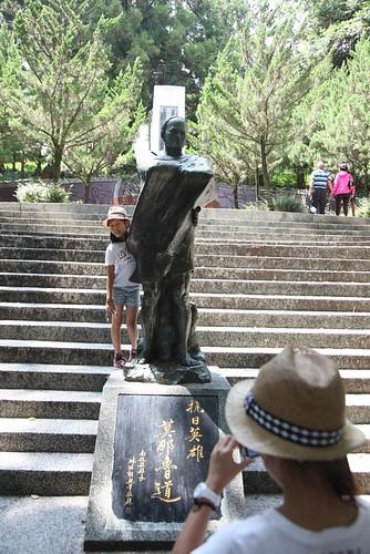 南投密集尋點之旅:莫那魯道抗日紀念碑、紙教堂、日月潭(10.1ys)