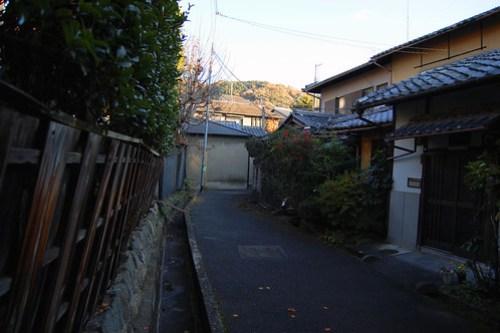 Chemin de Kyoto