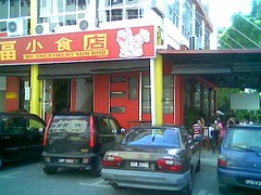 Sibu's MF Treatment Dimsum