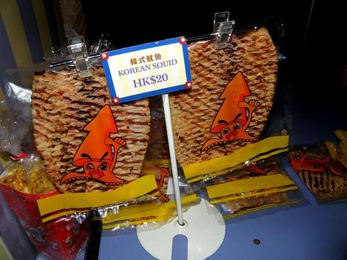 korean squid