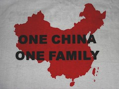 One China One Family