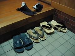 Footwear in my genkan
