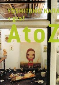 AtoZcatalog