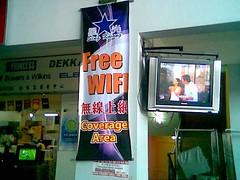 Sing Kwong Salim free wifi