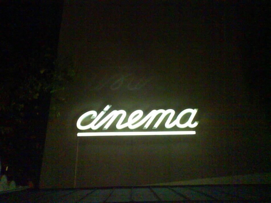 cinema by caixa de luz, on Flickr