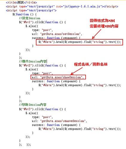 jQuery處理XML