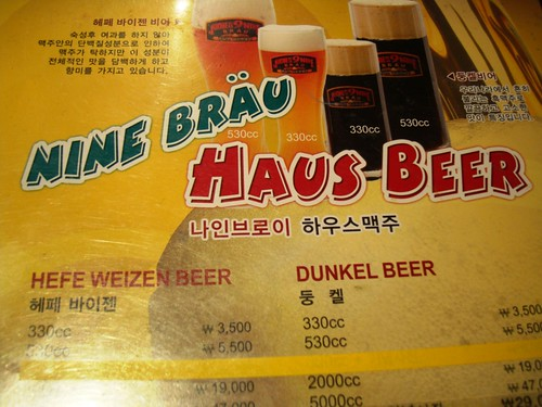 Haus-Beer