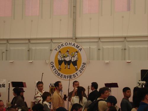 Yokohama Oktoberfest 2008