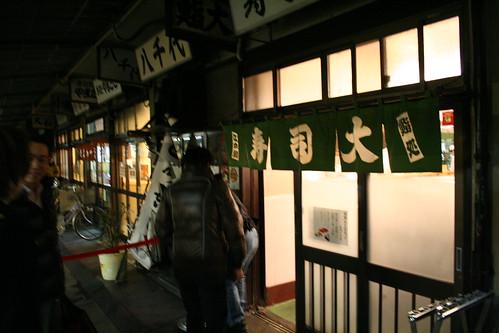 Sushi Dai, Tsukiji Fish Market, Tokyo