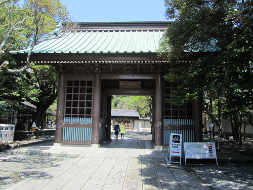 Kotoku-in (temple)