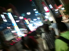 Ginza,Tokyo