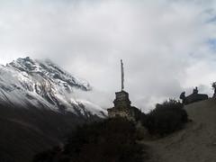 Otro templo