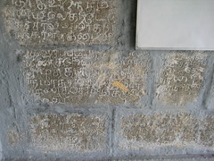 19. We don't know the value of the Inscriptions