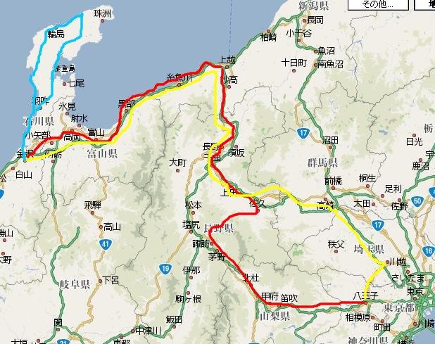 Road Trip Course 2008