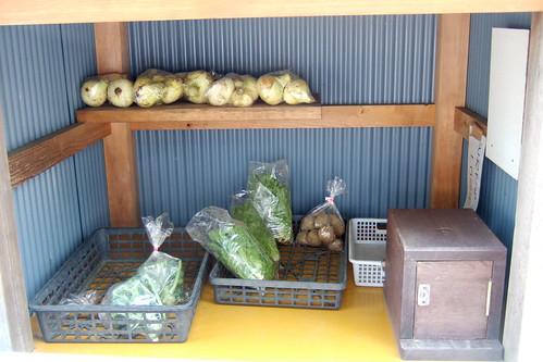 Farm stall