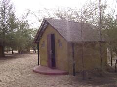 My bungalo