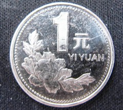 Chinese 1 Yuan Coin, Macro Photo