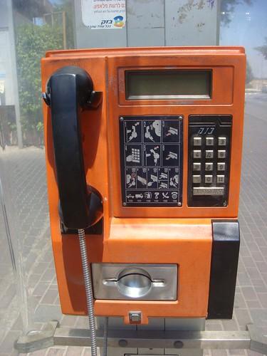 Telecommunications relic von dlisbona.