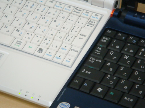 Acer ASPIRE one by you.