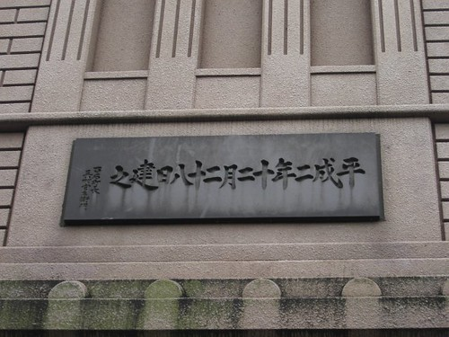 momoishi04