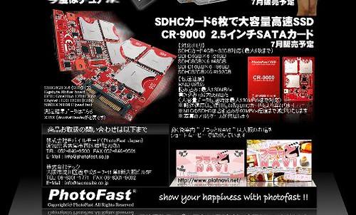 Photofast CR-9000