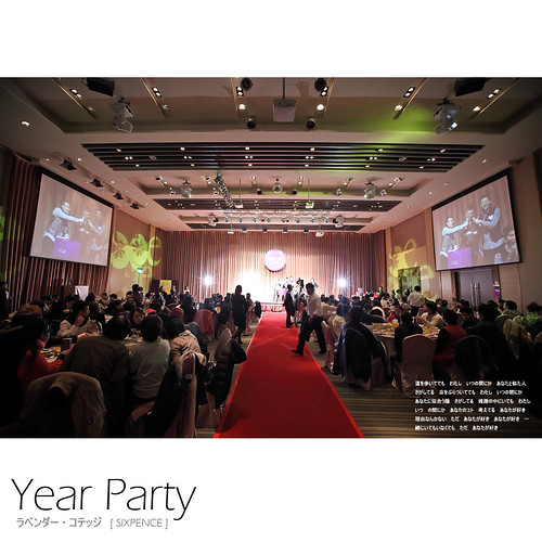 Lavender_Year_Party_000_017