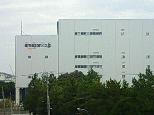 市川塩浜着いた。Amazonの配送センターがホームから見える。