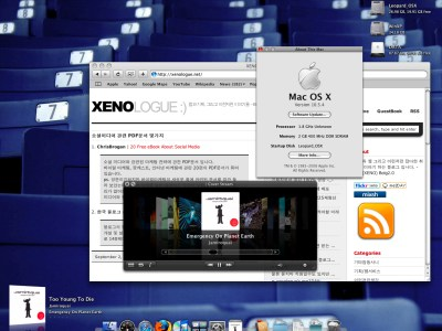 Mac OS X Leopard 10.5.4 install on PC