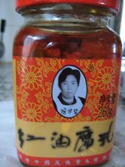 Lao Ganma