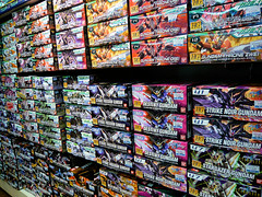 One or two Gundam models
