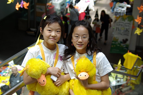 Spring Book Hatching Chicks 2008