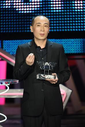 Cao Baoping-Premio Altadis por ti.