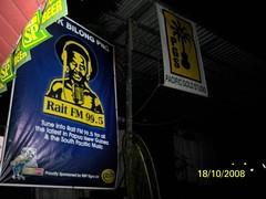 CHM Banners