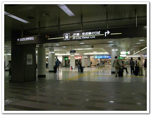 【日本】東京成田機場→新橫濱 @ mie :: 痞客邦