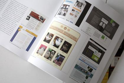 design meltdown book