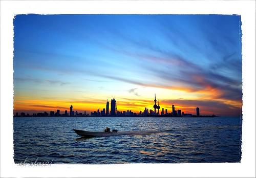 """pearl of gulf """"Kuwait"""""""