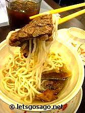 Chowkings Beef Noodle