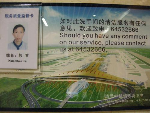 Pekin/Beijing  aeropuerto