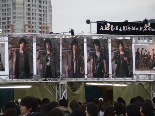 Concert at Yoyogi