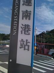 20090202_143011.jpg
