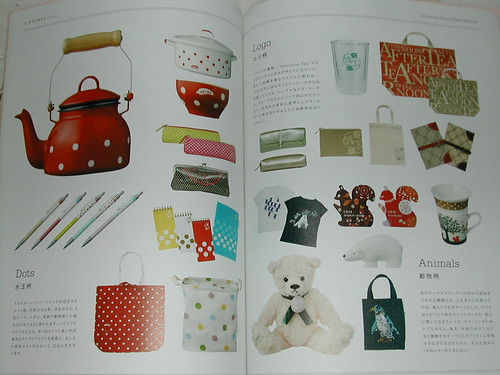 Afternoon Tea Living Book (3)