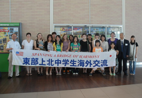 one last group photo