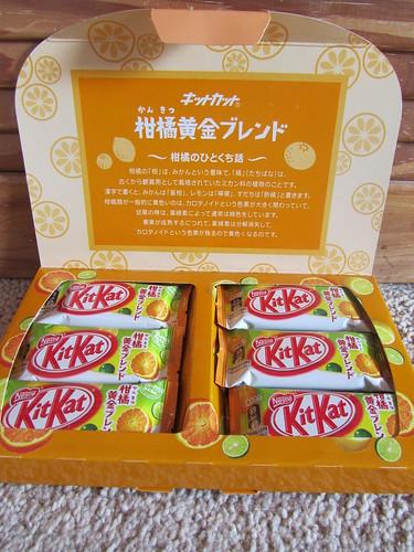 Kankitsu Ogon Blend (Citrus Golden Blend) Kit Kats (Shikoku)